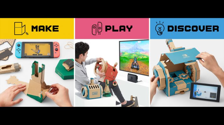 labo vehicle
